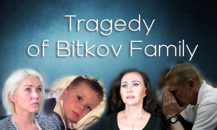 bitkov family lantos commission